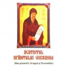 Acatistul Sfantului Gherasim din Kefalonia
