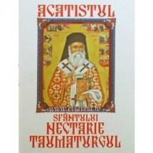 Acatistul Sfantului Nectarie de la Eghina
