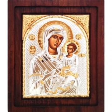 Icoana Maica Domnului Vindecatoarea, Argintata 20 / 16.5 cm