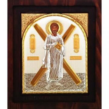 Icoana Sfantul Apostol Andrei, Argintata 20 / 16.5 cm