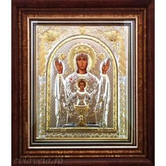 Icoana Maica Domnului Potirul Nesecat, Argintata / Aurita 23 / 25 cm
