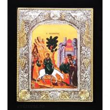 Icoana Intrarea Domnului in Ierusalim, Argintata 19 / 24 cm