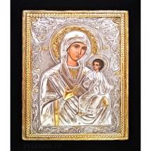 Icoana Maica Domnului Indrumatoarea, Argintata 19 / 24 cm