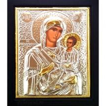 Icoana Maica Domnului Vindecatoarea, Argintata 19 / 24 cm