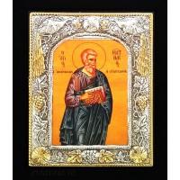 Icoana Sfantul Apostol Matei, Argintata 19 / 24 cm