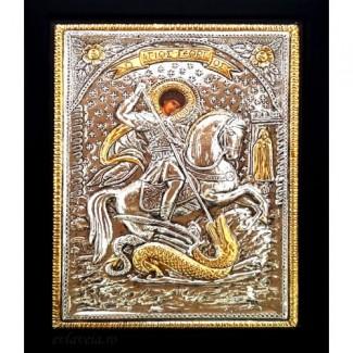 A8 - Icoana Sfantul Mucenic Gheorghe, Argintata 19 / 24 cm