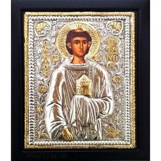 A6 - Icoana Sfantul Mucenic Stefan, Argintata 19 / 24 cm