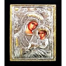 Icoana Botezul Domnului, Argintata 19 / 24 cm