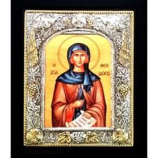 Icoana Sfanta Teodora din Vasta, Argintata 19 / 24 cm