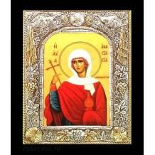 Icoana Sfanta Anastasia, Argintata 19 / 24 cm