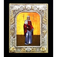 Icoana Sfanta Mucenita Natalia, Argintata 19 / 24 cm