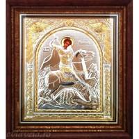 Icoana Sfantul Mucenic Gheorghe, Argintata / Aurita 32 / 28 cm