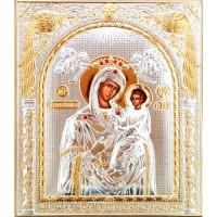 Icoana Maica Domnului Grabnic Ascultatoare, Argintata 15.5 / 18 cm