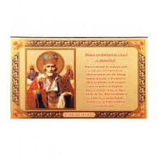 Icoana 10/15 cm Binecuvantarea Casei Sfantul Nicolae