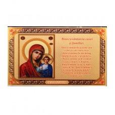 Icoana Binecuvantarea Casei Maica Domnului de la Kazan