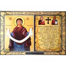 Icoana Binecuvantarea Casei Acoperamantul Maicii Domnului