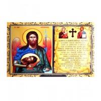 Icoana Binecuvantarea Casei Sfantul Ioan Botezatorul