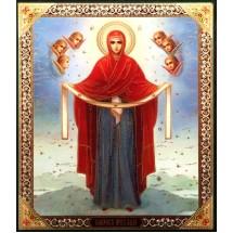 Icoana Acoperamantul Maicii Domnului, litografie 15 / 18 cm