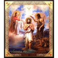 Icoana Botezul Domnului, litografie 15 / 18 cm