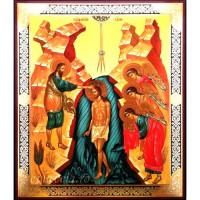 Icoana Botezul Domnului, litografie 18 / 22 cm