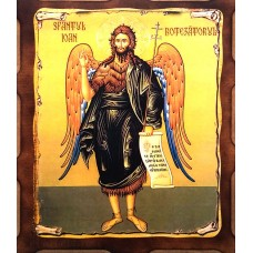 Icoana Sfantul Ioan Botezatorul 16 /21 cm, Pirogravura