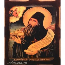 Icoana Sfantul Siluan Athonitul 10 /13 cm, Pirogravura