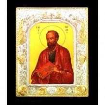 Icoana Lemn / Metal 19 / 24 cm Sfantul Apostol Pavel