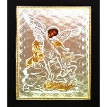 Icoana Lemn / Metal 19 / 24 cm Sfantul Arhanghel Mihail