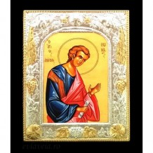 Icoana 19X24 cm, Sfantul Apostol Toma