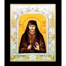 Icoana 19X24 cm, Sfantul Nichifor cel Lepros