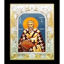 Icoana 19X24 cm, Sfantul Pangratie