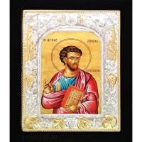 Icoana Lemn / Metal Sfantul Apostol Luca 19 / 24 cm