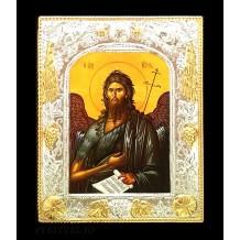 Icoana 19X24 cm, Sfantul Ioan Botezatorul