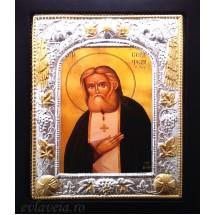 Icoana 19X24 cm, Sfantul Serafim de Sarov