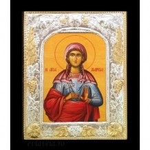 Icoana 19X24 cm, Sfanta Daria