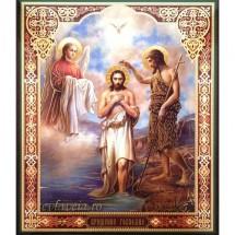 Icoana Botezul Domnului, litografie 20.5 / 24.5 cm