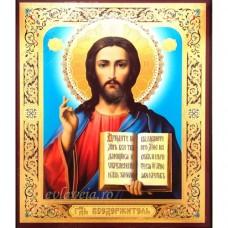 Icoana Domnul Nostru Iisus Hristos, litografie 20 / 24 cm
