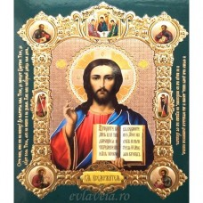 Icoana Mantuitorul din Kazan, medalion 15 / 18 cm