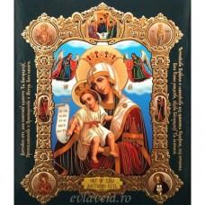Icoana Maica Domnului Axionita, medalion 15 / 18 cm