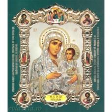 Icoana Maica Domnului Ierusalim, medalion 15 / 18 cm