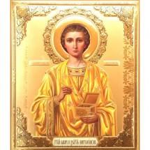 Icoana Sfantul Pantelimon, medalion 15 / 18 cm