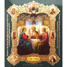 Icoana Sfanta Treime, medalion 15 / 18 cm