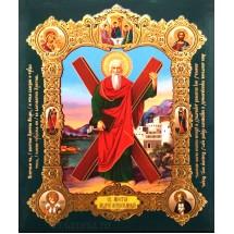 Icoana Sfantul Apostol Andrei, medalion 15 / 18 cm