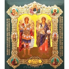 Icoana Sfintii Arhangheli Mihail si Gavriil, medalion 15 / 18 cm
