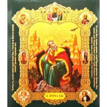 Icoana Sfantul Prooroc Ilie, medalion 15 / 18 cm