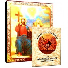 Carte de Rugaciuni si Icoana Sfanta Treime