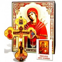 Maica Domnului 7 Sageti _ Icoana, Cruce de Perete si Acatist