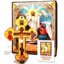 Invierea Domnului _ Icoana, Cruce de Perete si Acatist