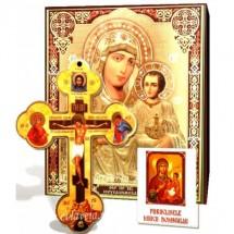 Maica Domnului de la Ierusalim _ Icoana, Cruce de Perete si Acatist