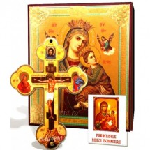 Maica Domnului Izbavitoarea _ Icoana, Cruce de Perete si Acatist